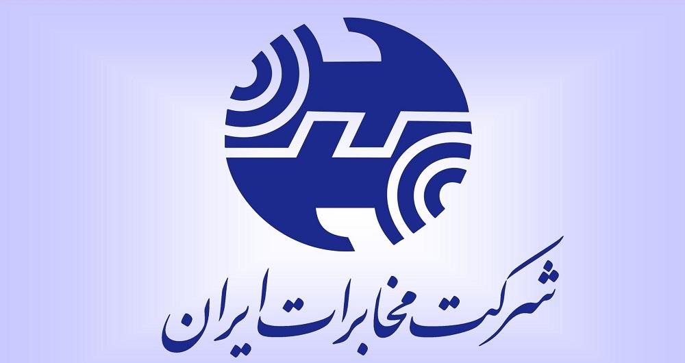 معرفی اعضای جدید هیات مدیره شرکت راه آهن بازدید شرکت های سرمایه گذاری و بورس از مس منطقه کرمان.