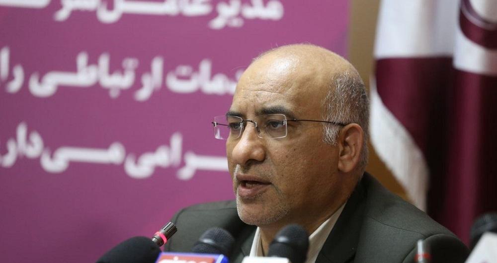 مدیر عامل شرکت مخابرات ایران