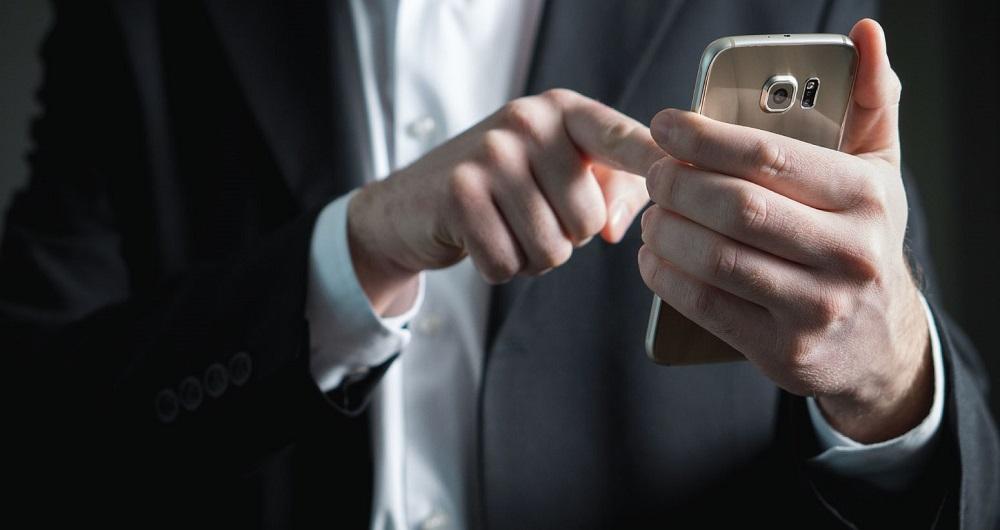 اطلاعات شخصی تلفن همراه