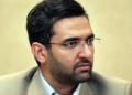 فعالیت توییتر در ایران