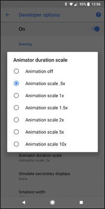 افزایش سرعت انیمیشنهای اندروید