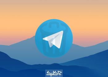 چطور اکانت تلگرام خود را حذف کنیم؟