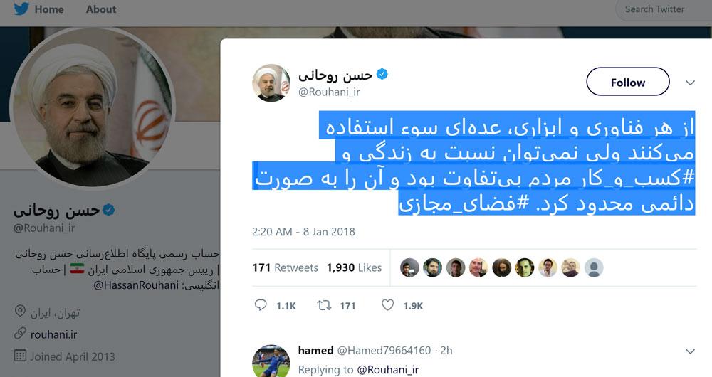 واکنش روحانی به فیلترینگ تلگرام!