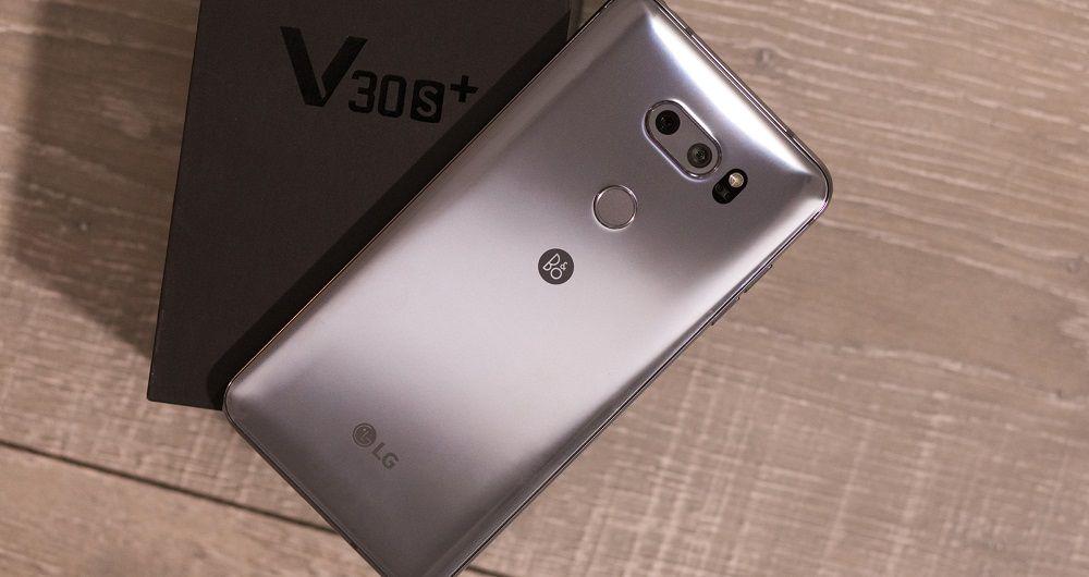 ال جی V30S ThinQ
