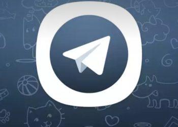 پیام رسان تلگرام ایکس