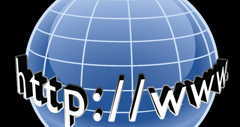 سامانه ثبت دامنه های اینترنتی