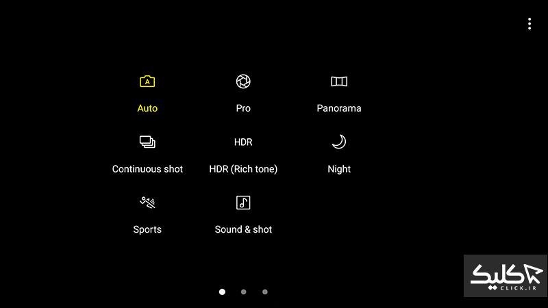 رابط کاربری دوربین گلکسی J7 Pro