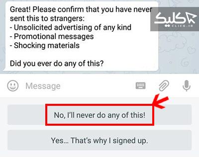 خارج شدن از ریپورت تلگرام