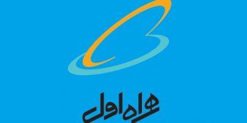 جشنواره تبلیغات ایران