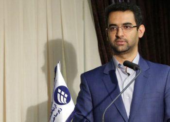 زبان فارسی در اینترنت
