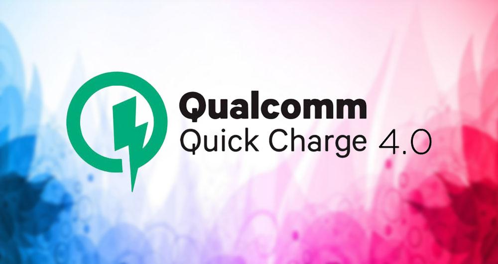 تکنولوژی شارژ سریع نسخه 4.0
