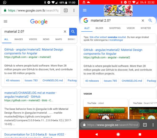 کادر سرچ گوگل با گوشه های منحنی