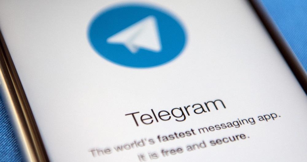اختلال تلگرام به دلیل قطعی برق در سرور اصلی آمستردام