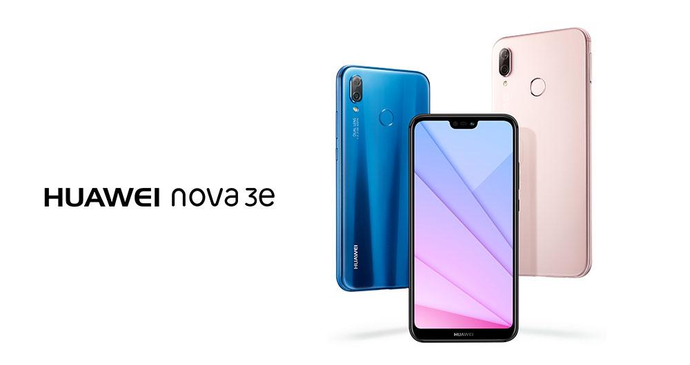 هواوی Nova 3e وارد بازار ایران می شود
