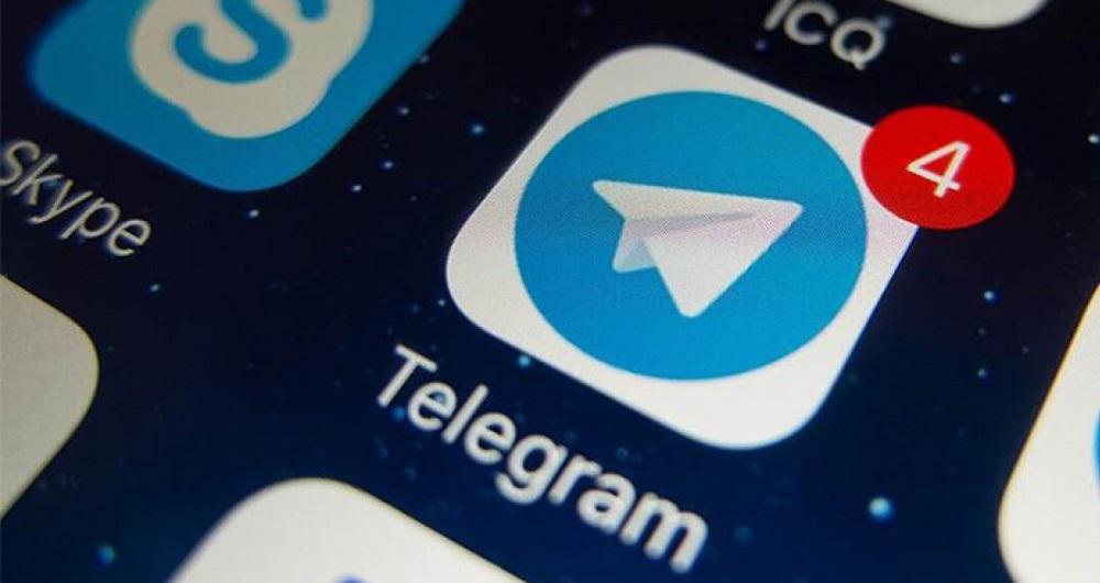 بررسی وضعیت تلگرام