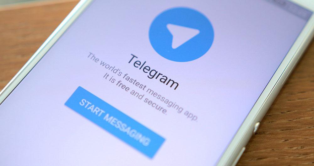 اطلاعات کاربران تلگرام