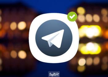 نصب تلگرام X