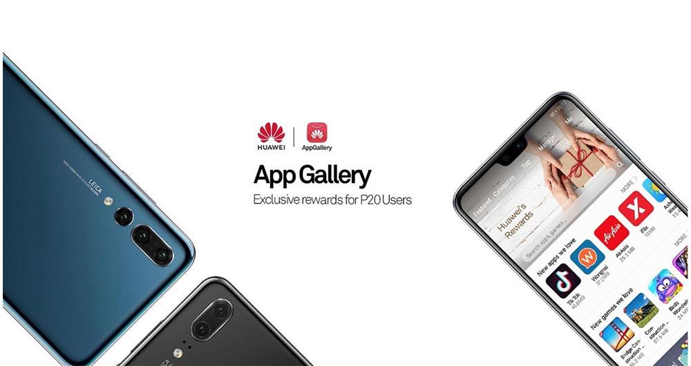 هواوی فروشگاه اپلیکیشن اختصاصی خود را معرفی کرد