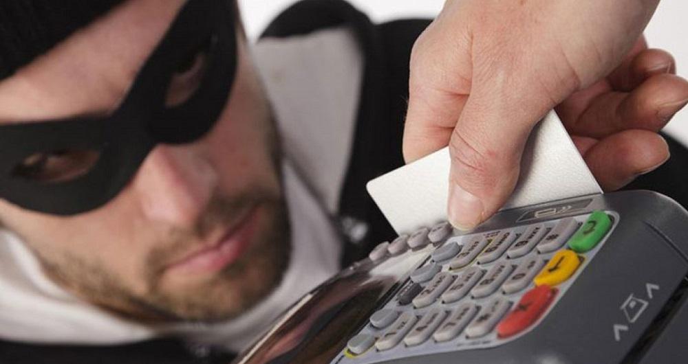 حساب بانکی شهروندان