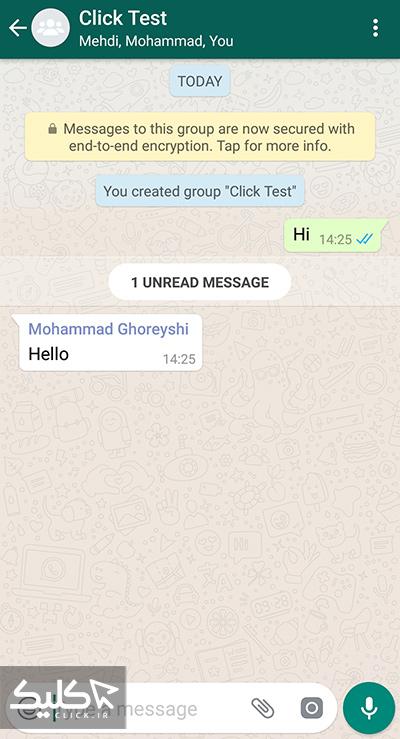 مدیریت گروه واتساپ