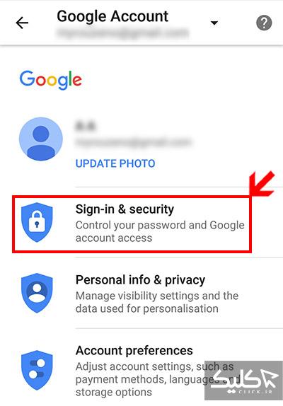 افزایش امنیت اکانت گوگل