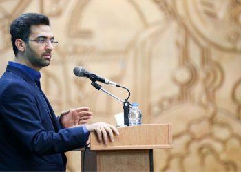 مشکل عقب ماندگی ایران در حوزه فناوری اطلاعات