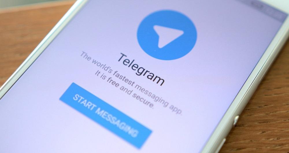 کانال های فعال در تلگرام