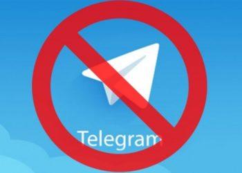 فیلترینگ نرم افزار تلگرام