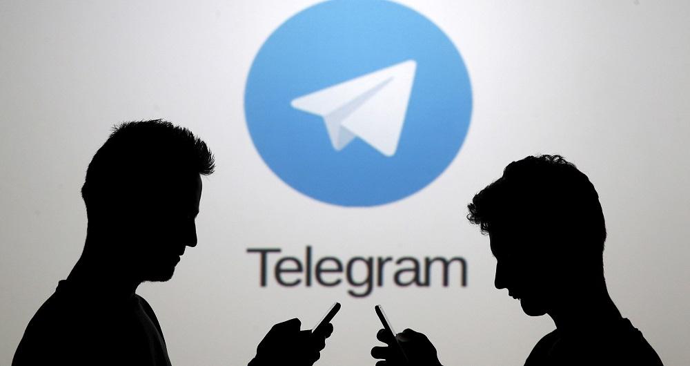 نرم افزار پیام رسان تلگرام