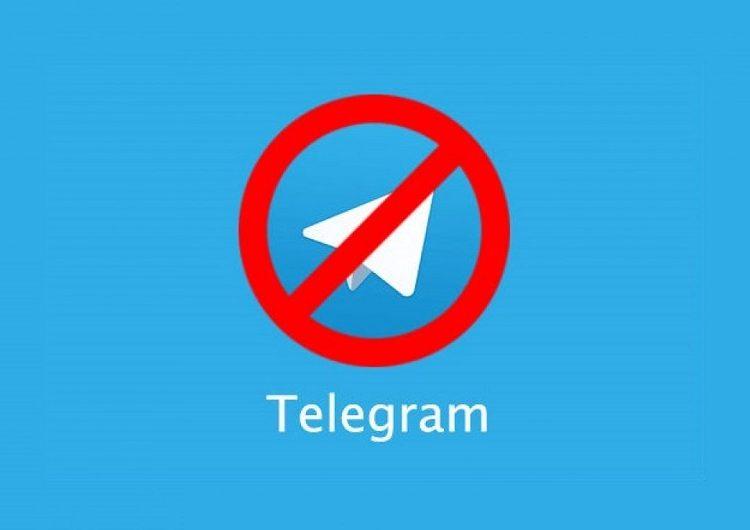 رفع فیلترینگ شبکه اجتماعی تلگرام