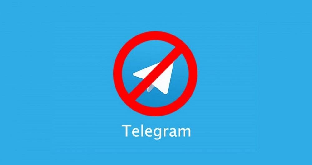 فیلتر شدن رسانه اجتماعی تلگرام