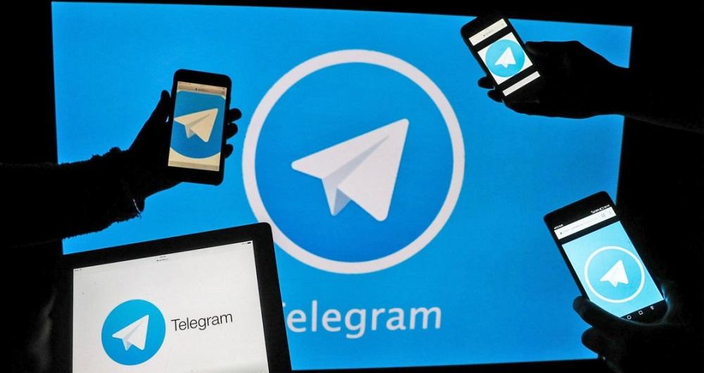 صدور دستور رفع فیلتر تلگرام