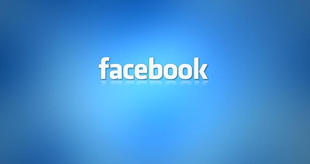 ورژن بدون تبلیغات فیس بوک