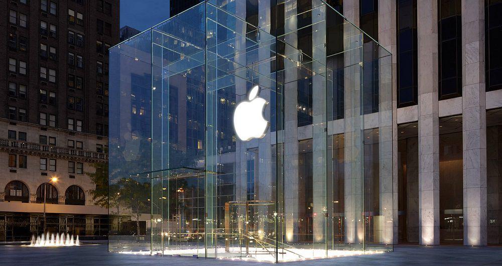 سود اپل