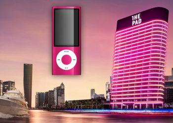ساختمان الهام گرفته شده از آیپاد