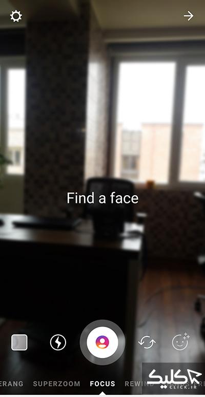 قابلیت Focus در اینستاگرام