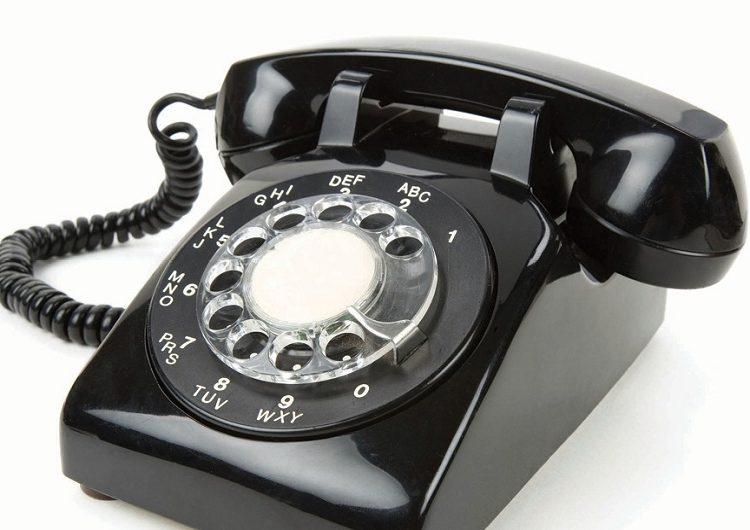 ارتباط تلفنی مشترکان مرکز