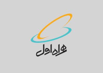 شایعه هدیه عید فطر