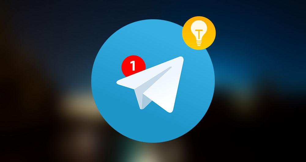 ترفندهای تلگرام / بخش اول