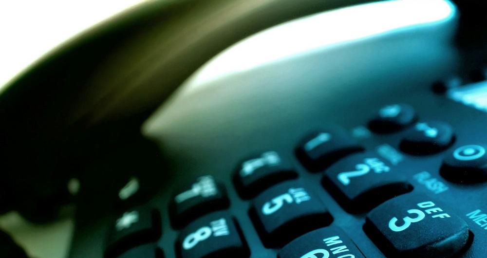 ضریب نفوذ تلفن ثابت در کشور