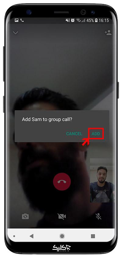 آموزش تماس تصویری گروهی واتس اپ