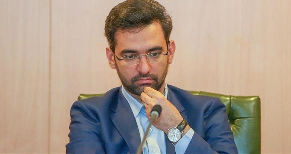 وزیر ارتباطات و فناوری