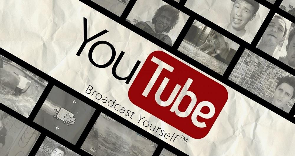 کاهش سرعت یوتیوب