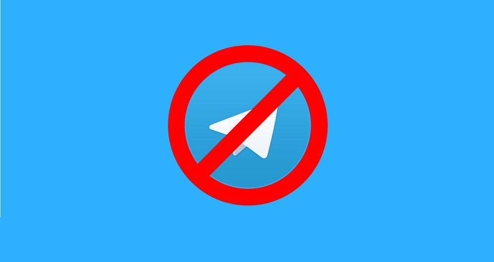 اختلالات تلگرام