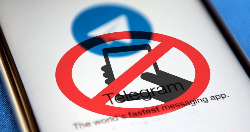 مسدود سازی تلگرام
