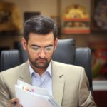 عضو هیات عامل سازمان فناوری اطلاعات ایران منصوب شد