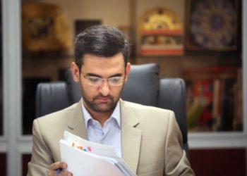 عضو هیات عامل سازمان فناوری اطلاعات ایران
