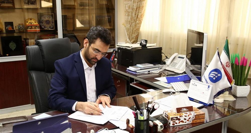 دبیر کارگروه وام وجوه اداره شده وزارت ارتباطات