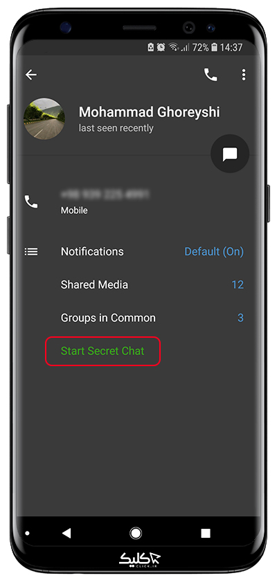 وضعیت آنلاین بودن تلگرام