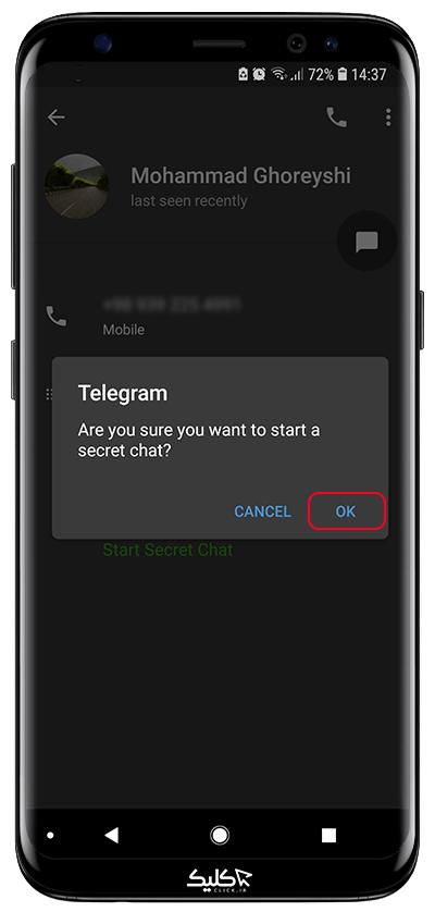 وضعیت آنلاین بودن افراد Last seen recently در تلگرام